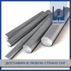 Круг стальной 80 мм 60С2А ГОСТ 2590-2006