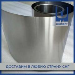 Лента титановая 0,13х100 мм ВТ1-0