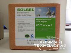 Mineral Lick salt of ESCO without copper for sheep
