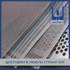 Лист стальной перфорированный Rv 20-28