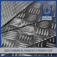 Лист рифленый алюминиевый IMPERIAL квинтет