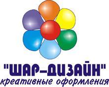 Gas helium, registration of holidays