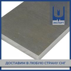 Плита стальная 20ХН4А