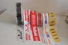 Packing adhesive tape with a mm logo 80