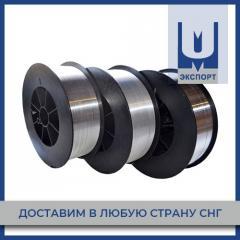 Проволока сварочная алюминиевая 2,4 мм TIG ER-5356