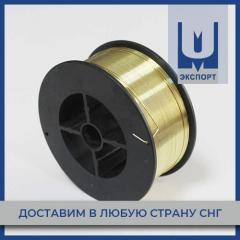 Проволока латунная сварочная 1 мм Л63 ГОСТ