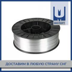 Проволока сварочная нержавеющая СВ-08Х20Н9Г7Т 1 мм