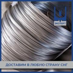 Проволока сварочная титановая 0,66 мм ВТ1-00св