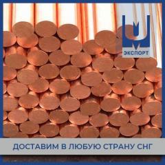 Пруток медно-никелевый 25 мм Мельхиор МН19ВИ
