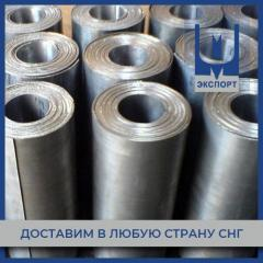 Lead alloys