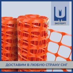 Сетка пластиковая для аварийного ограждения