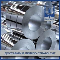 Сталь электротехническая трансформаторная х/к