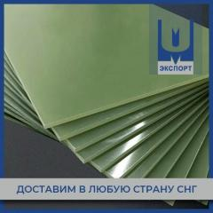 Стеклотекстолит 2,5х1000х2440 мм СТЭФ-П ТУ