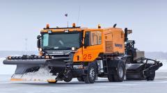 Машины снегоуборочные