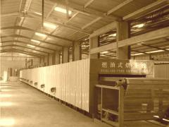 The line for production of egg trays, power is 2000 trays an hour, the equipment for production of trays