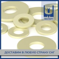 Фторопластовый диск Ф4К20 370х50 мм ТУ