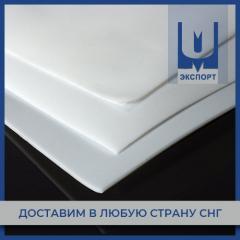 Фторопласт первичный 0,8х400х400 мм лист