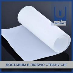 Фторопластовая плёнка Ф-4ИН 0,13х100 мм ГОСТ
