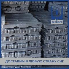 Чушка алюминиевая АК7Ч ГОСТ 1583-93