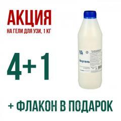 Гель для УЗИ «АКУГЕЛЬ»,  1, 0 кг.