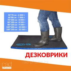 Коврик для дезинфекции обуви 100x150