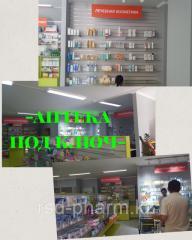 Витрины для аптеки