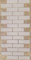 Flexible Brick of KG-01 white