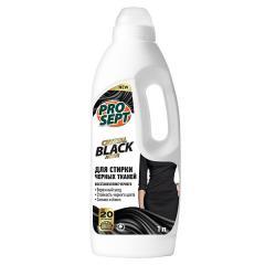 287-1 Crystal Жидкое моющее средство для стирки чёрных и тёмных тканей 1 л.