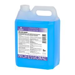 Splash Shine Ополаскиватель для пароконвектоматов с режимом автоматической очистки 5 литров Артикул 266-5