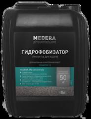 MEDERA 310 Concentrate 2025