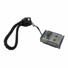 Card reader CBR CR-401, All-in-one, micro,