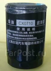 Фильтр топливный автомобильный CX 0710