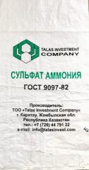 Мешки для упаковки химических реагентов в