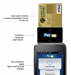 Mobile payment MobiPos.kz terminals