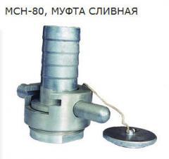 Coupling drain MCH-80