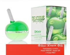 Donna Karan DKNY Delicious Candy Apples Sweet