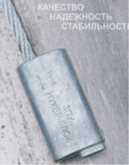 Запорно-пломбировочное  устройство Нукер-Блок