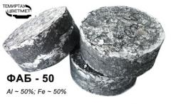 Aluminum for a raskisleniye, FAB-50