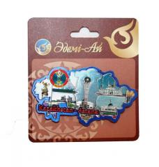 "Magnitogorsk ""Kazakhstan"