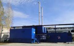 Gas electro station, GPU, GPES, GPE, GPEU, gas
