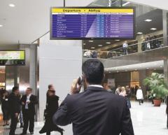 LED information panels - the INFORMATION PANEL