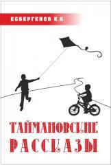 Imaginative literature