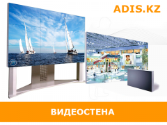Video walls, Tonkoshovny monitors