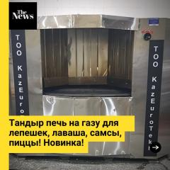 Mini-bakeries
