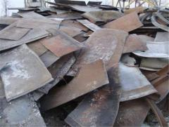 Scrap and waste of ferrous metals