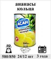 Ананасы кольца 850 гр.