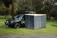 Москитная палатка к тенту 2 метра на 2.5 метра -