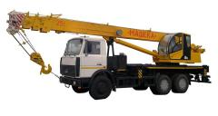 The KS truck crane - 55727A-12 with a loading