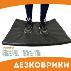 Коврик для дезинфекции обуви 60x80