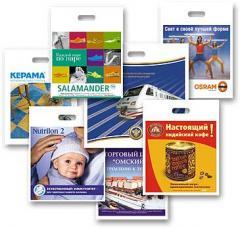 Пакеты с цветной печатью, Рекламный пакет с